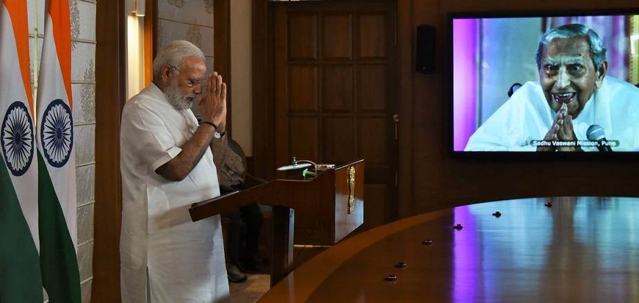 PM addresses 99th birthday celebrations of Dada Vaswani via video conference