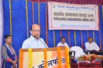 WCL CMD  flagged off rally on Vigilance Awareness