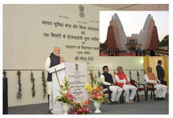 PRIME MINISTER Of India Inaugurates Trade Facilitation Cetre executed by NBCC