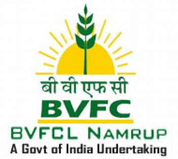 Brahmaputra Valley Fertilizer Corporation Limited