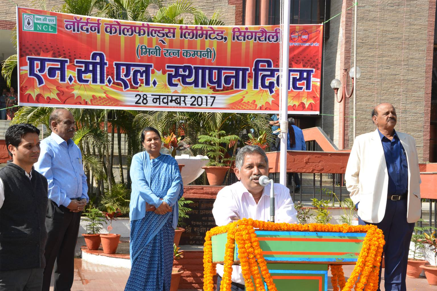 NCL CELEBRATES ITS 33RD FOUNDATION DAY