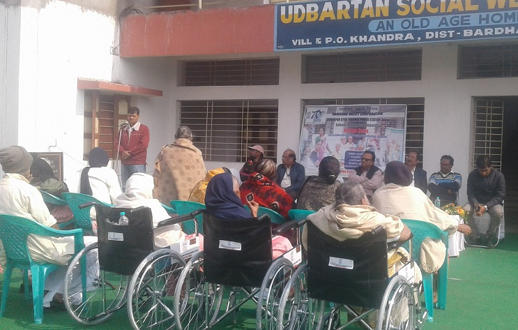 DVC DSTPS Extended Support Hands for Old Age Home