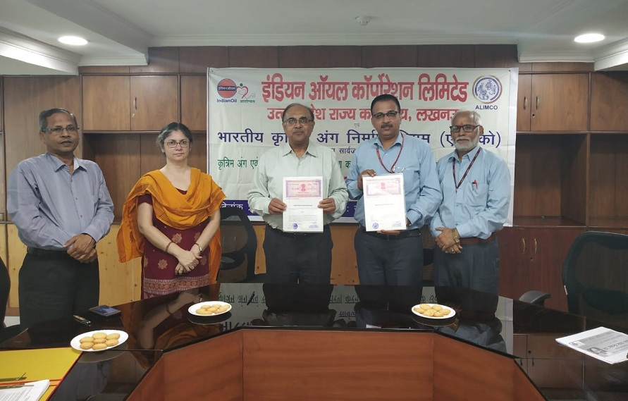 IOCL UP State of-I and ALIMCO  Signed an MoU