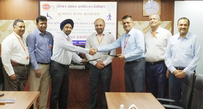 IOCL Gujrat State Signed 4 MoUs with ALIMCO