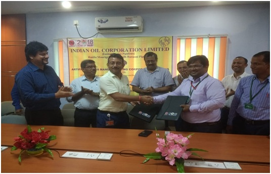 IOCL HMRBPL Division signed MoU with ALIMCO