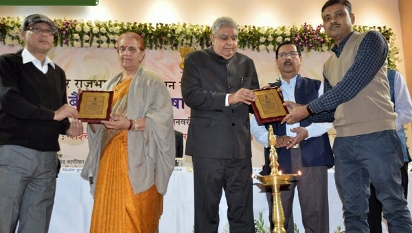 Balmer Lawrie received an award from Governor West Bengal