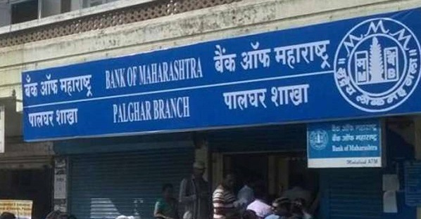 Bank of Maharashtra's operating profit increases 56% to Rs 1,110 crore in Q1 FY21