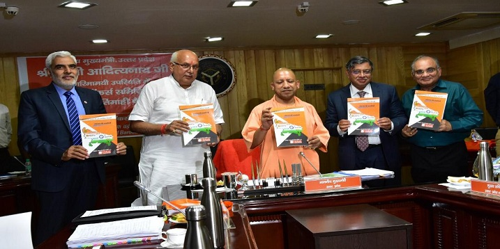 Bank of Baroda honoured by Chief Minister of UP