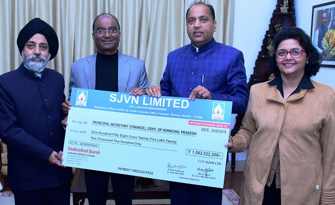 SJVN Declared an Interim Dividend of Rs. 589.47 Crore for FY 2018-19