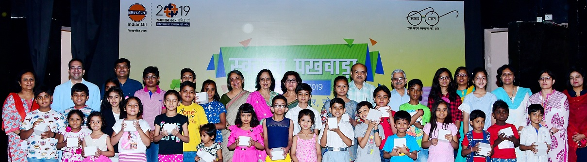 IndianOil Families Pledge to Swachhta