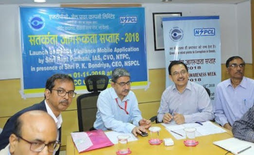 CVO NTPC Launched the Vigilance App Jagruti