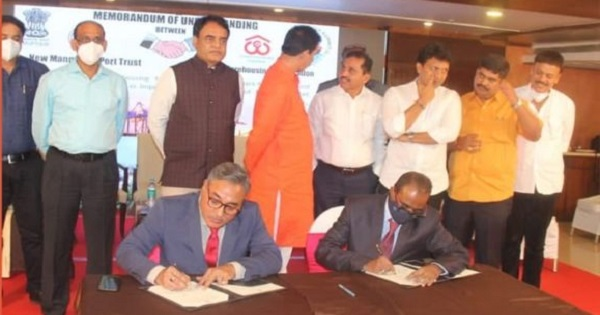 CWC signed MoU with NMPT