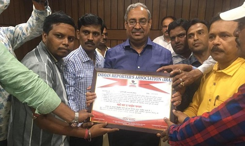 Chairman CIL Conferred with IRA Award
