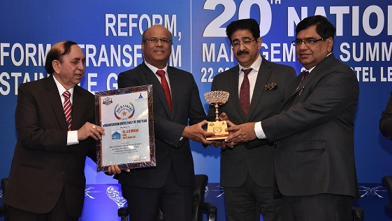NBCC bagged Prestigious Top Rankers Excellence Award