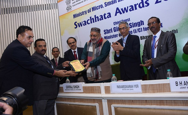 NSIC Conferred with 1st Swatchtha Award 2017