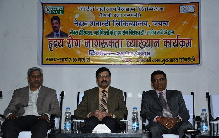 NCL organized Cardiac Awareness Programme