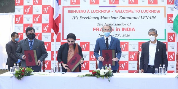 FICCI UP State Council signed an MOU with AFL
