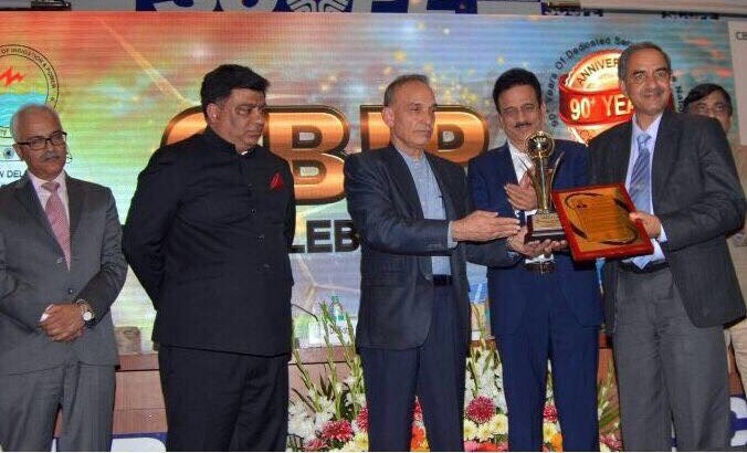 BBMB Chairman Received National Award