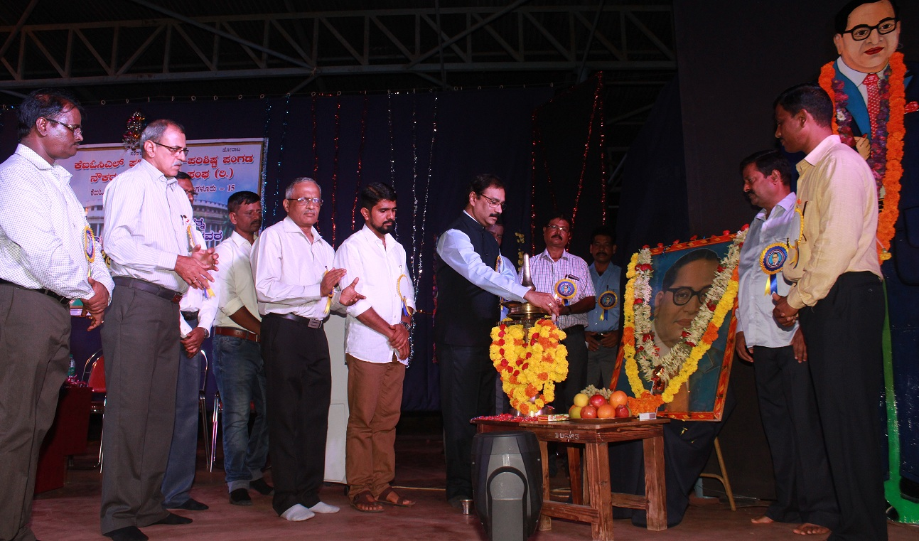 Dr. B.R. Ambedkar Jayanthi Celebrated At KIOCL