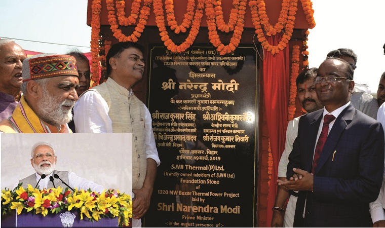 PM Laid the Foundation Stone of SJVN's 1320 MW Buxar Thermal Power Project
