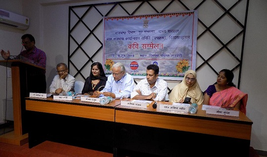 TOLIC organises Hindi Kavi Sammelan at RINL