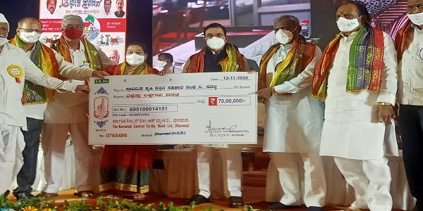 Loan distribution program organised by District Central Cooperative Banks