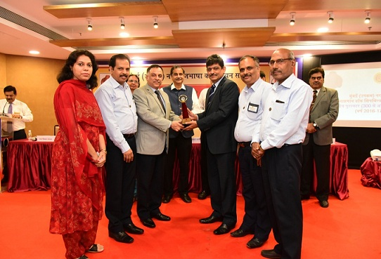 MAZAGON DOCK SHIPBULDERS LIMITED AWARDED IN MUMBAI TOLIC MEETING