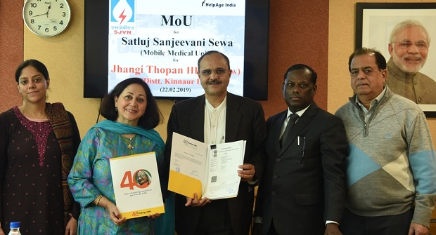 SJVN Foundation Signed an MoU with Help-Age India