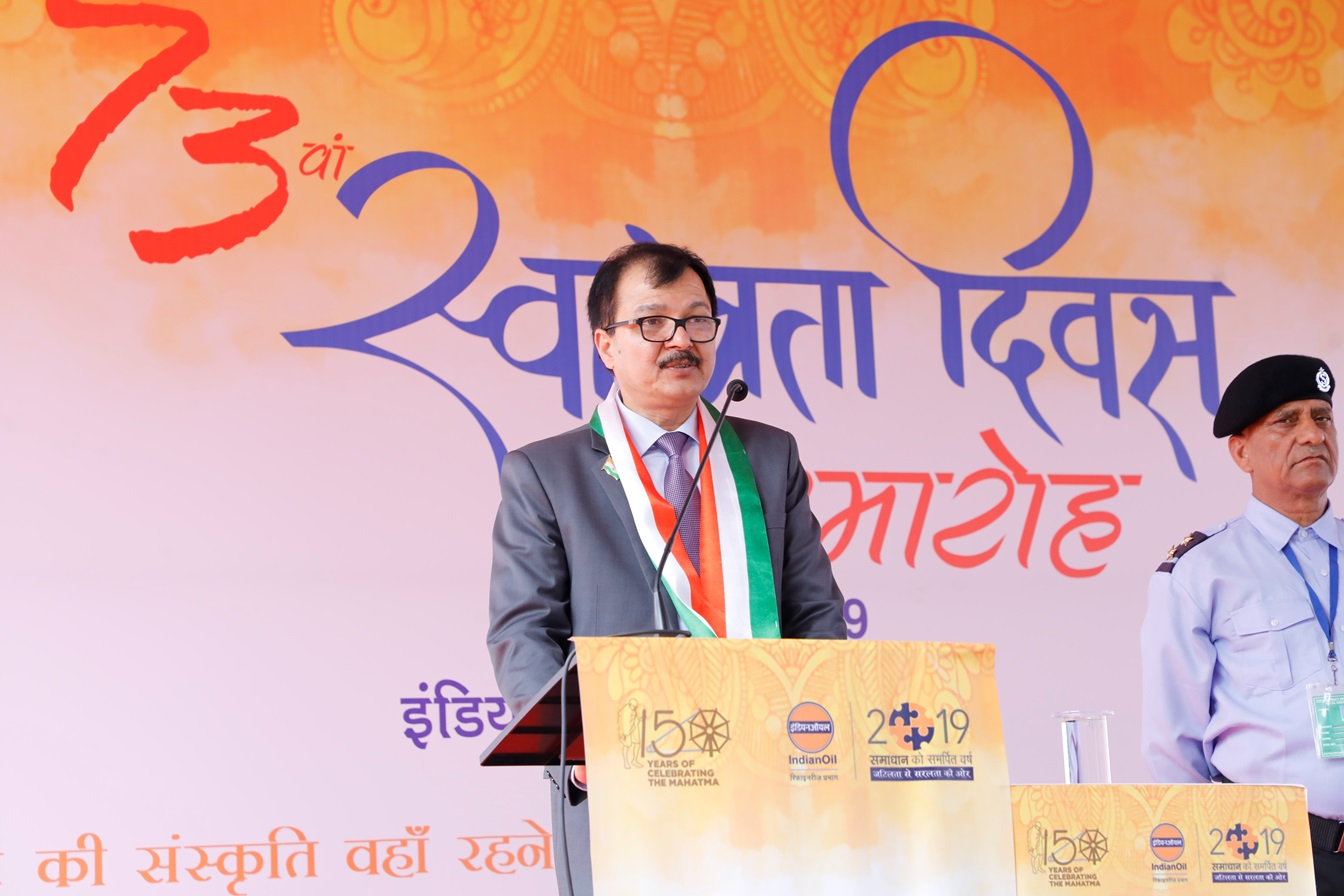IndianOil family celebrates Independence Day with patriotic fervor