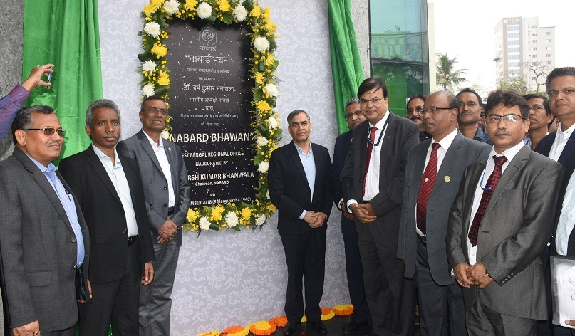 NBCC Executes GRIHA Rated NABARD Building in Kolkata