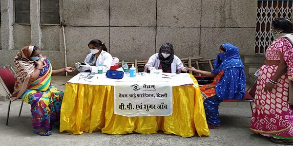 NBCFDC and Netram Eye Foundation together organized free medical health check up camp