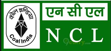 NCL to Provide Financial Help to Needy Brilliant Students