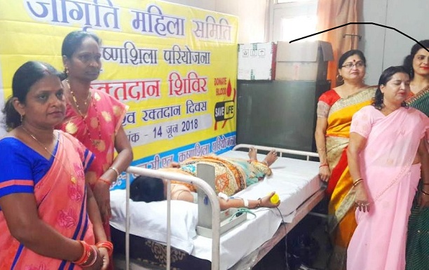 Team Jagriti Organised Blood Donation Camp