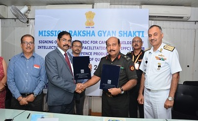 NRDC Inks MoU with IPFC Cell DGQA Ministry of Defence