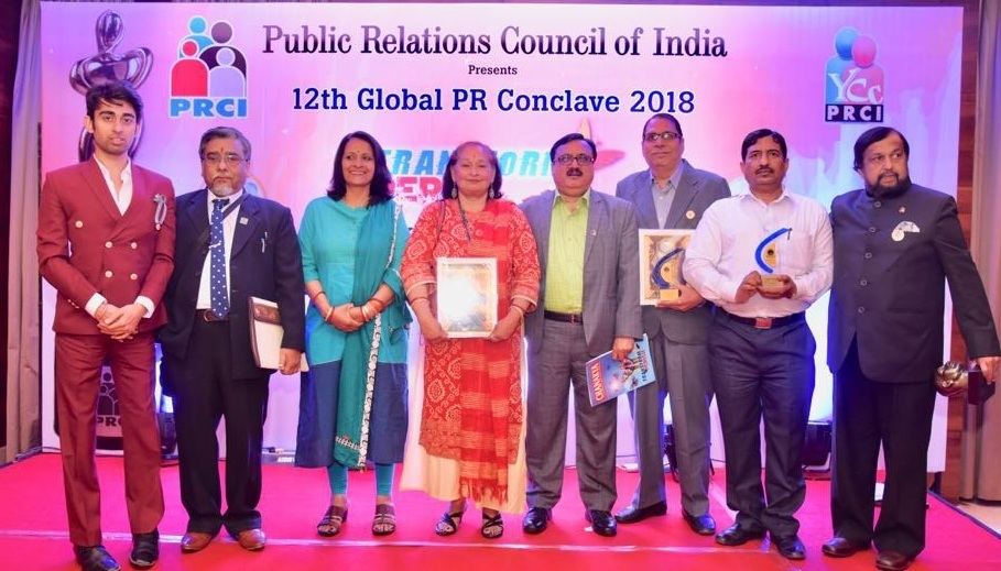 PRCI Honors NTPC and PFC PR Professionals with PR Hall of Fame Award