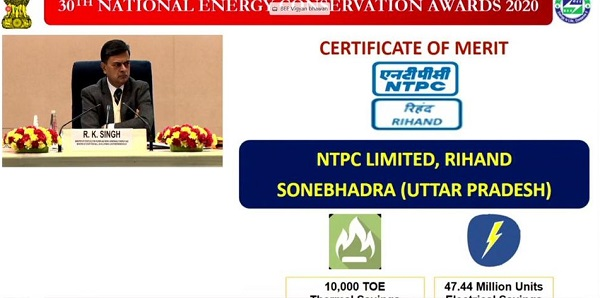 NTPC Rihand receives Certificate of Merit for Energy Conservation