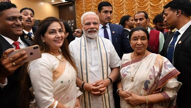 PM Inaugurates New Building of National Museum of Indian Cinema