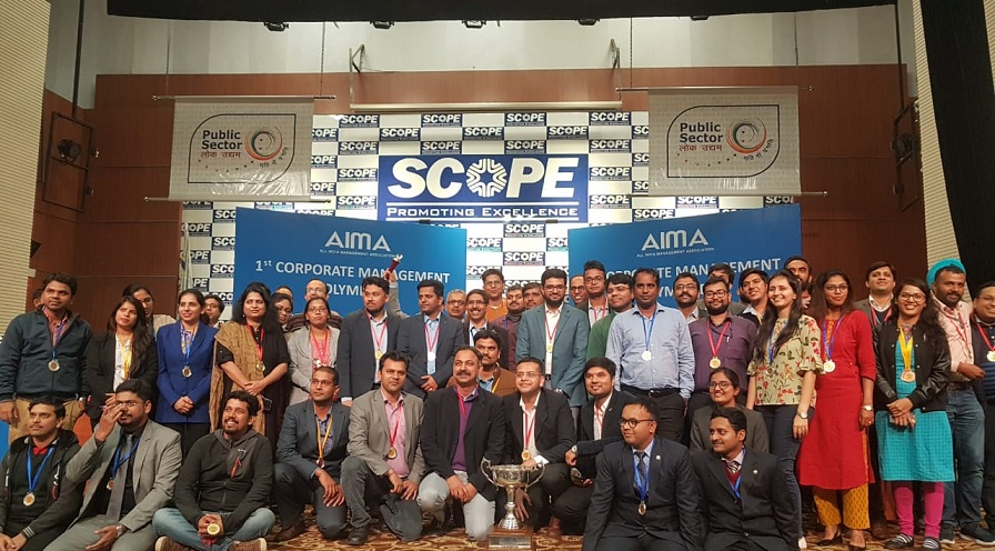 POSOCO won three Gold Medals in different categories at AIMA Quiz Olympiad