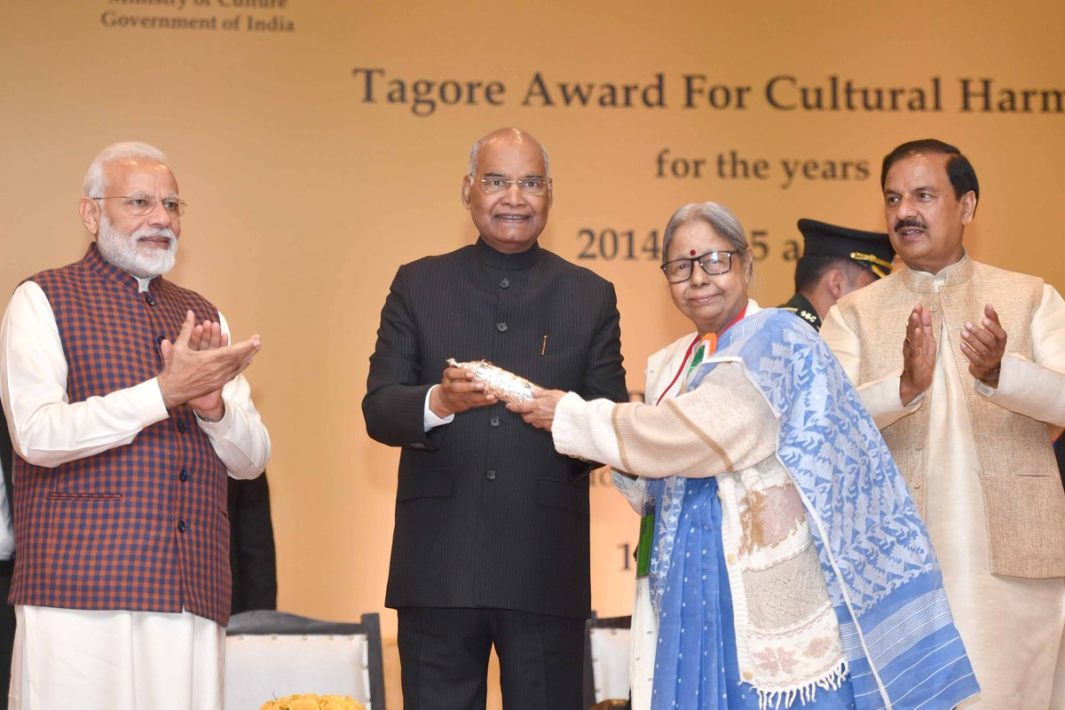President of India Presented Tagore Awards