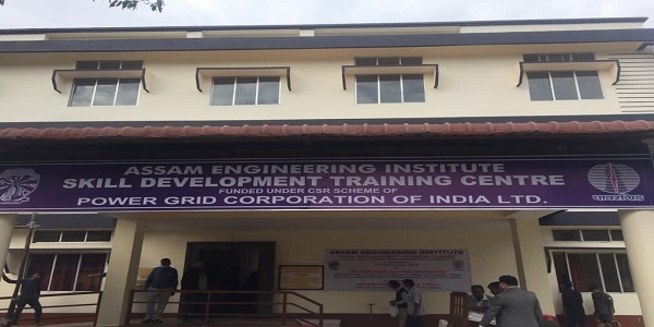 Inauguration of Skill Development Centre funded under CSR scheme of PowerGrid