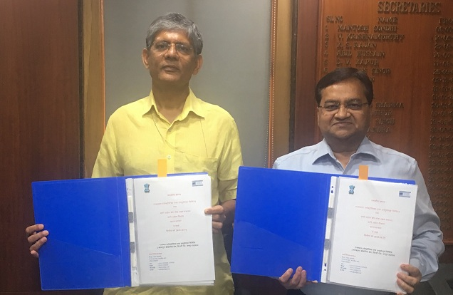 REIL inks MoU with Government of India for FY 2019-20