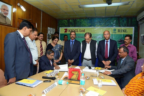 RINL and KIOCL Sign MOU for Pellet Plant on JV
