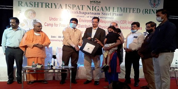 RINL Distributes Physical Aids and Assistive Devices also the financial support of Rs 10 Lakhs