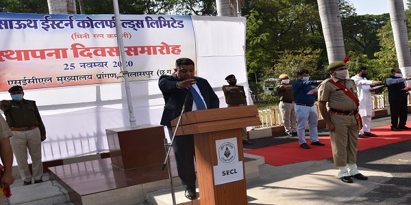SECL celebrates its Foundation day