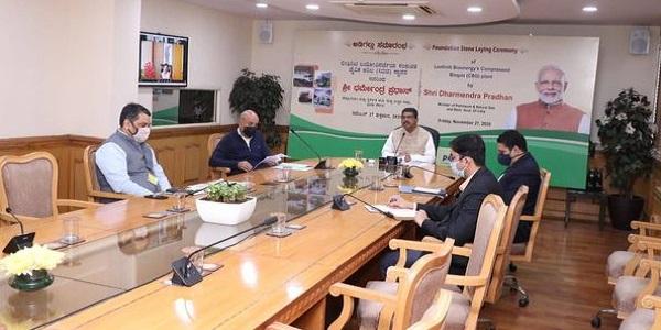 Shri Dharmendra Pradhan laid the foundation of the CBG plant