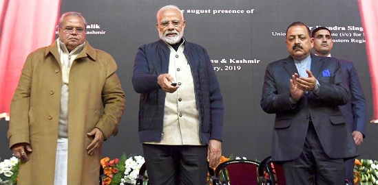 Shri Narendra Modi at a function in Srinagar