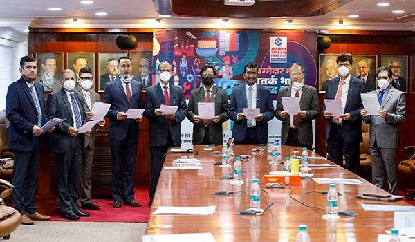 Union Bank of India observed Vigilance Awareness  Week