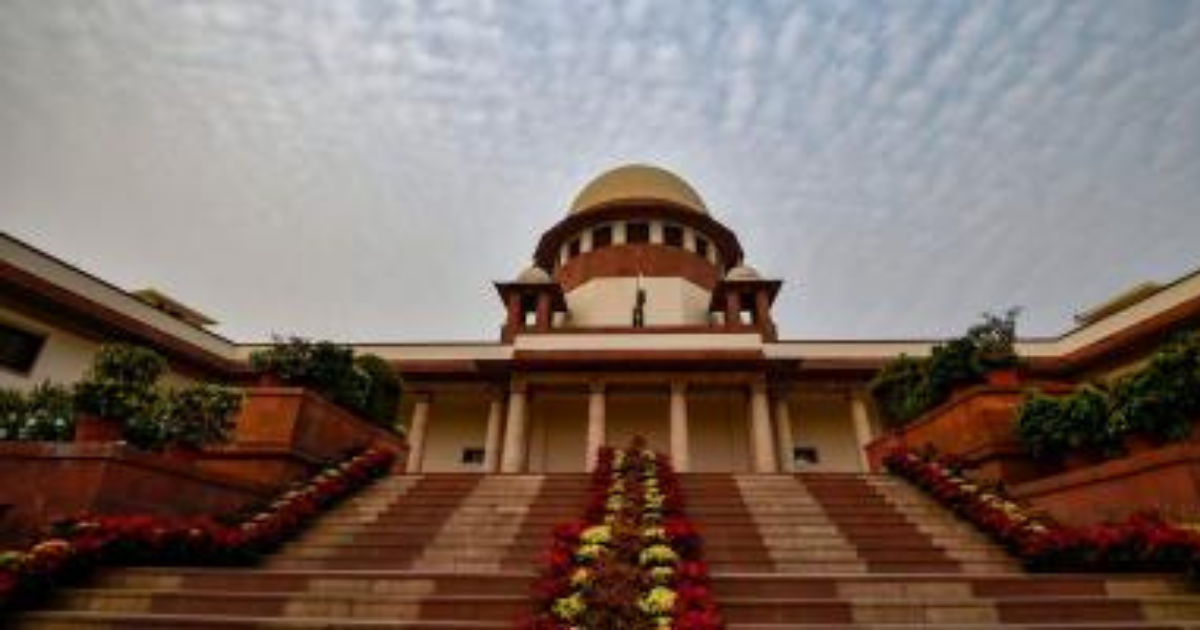 Supreme court decision on 'interest waiver'