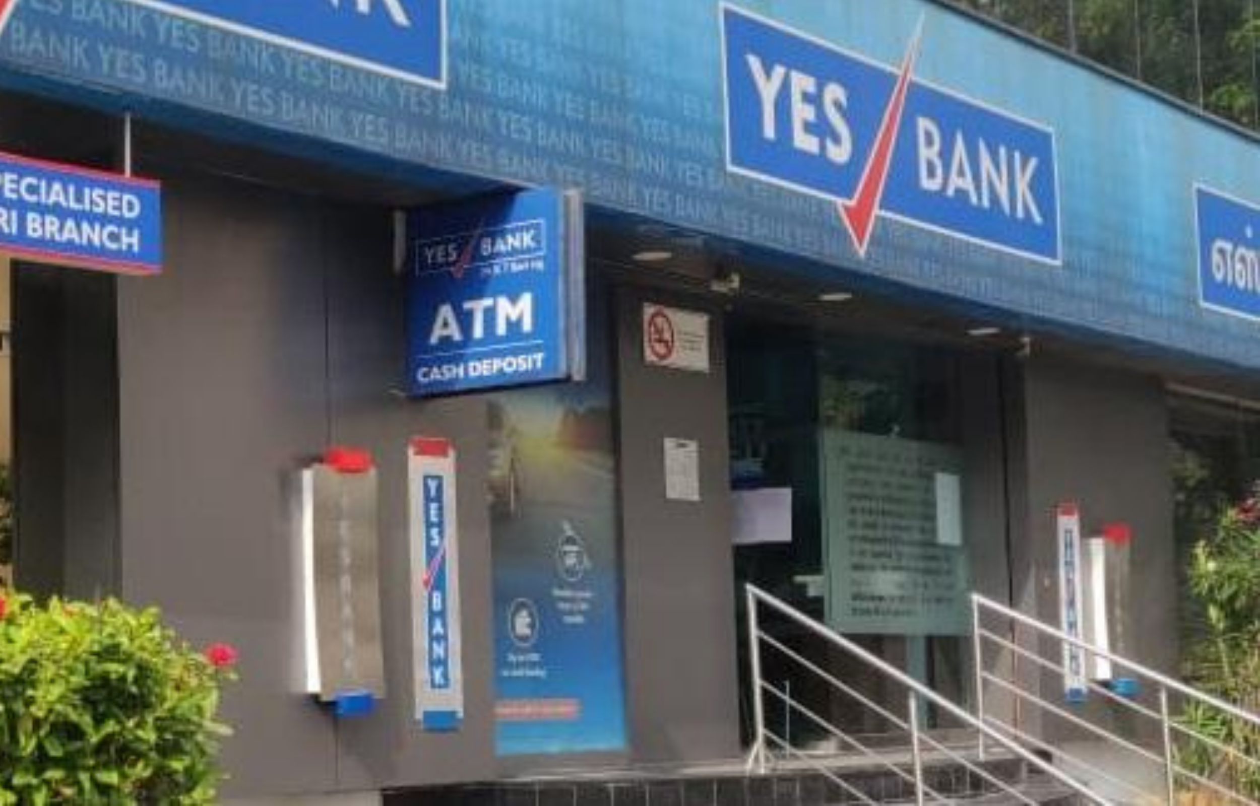 Yes Bank reports showed Q2 profit at Rs 129 crore NII falls to 9.7 percent