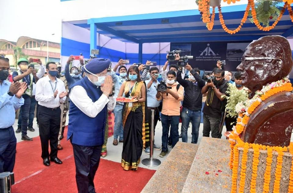 AAI chairman inaugurated the newly built residential colony